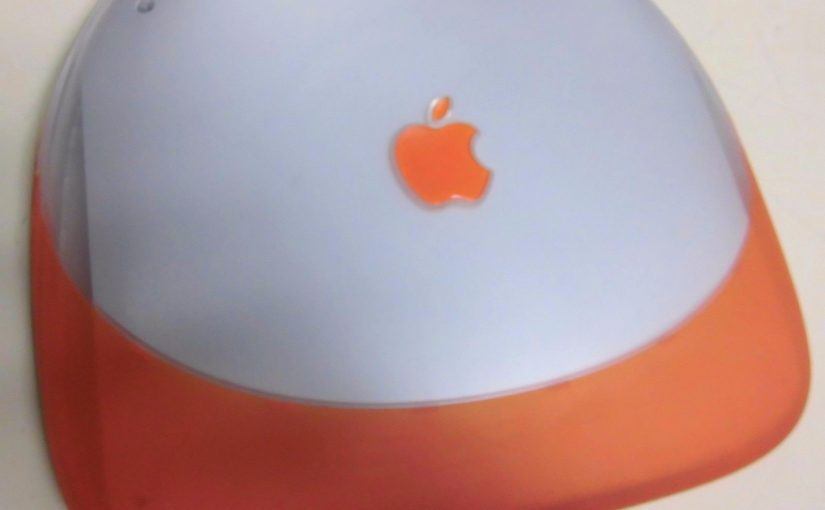 VERY RARE iBook G3 300 apple japanese clamshell / palourde tangerine ( orange )