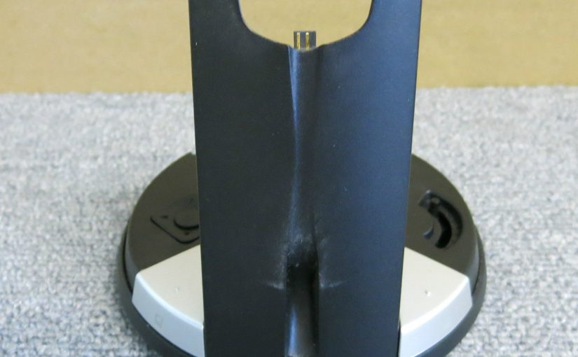 Jabra DECT Headset BASE for GN9350 Series Wireless Headsets – P/N: 14201-02